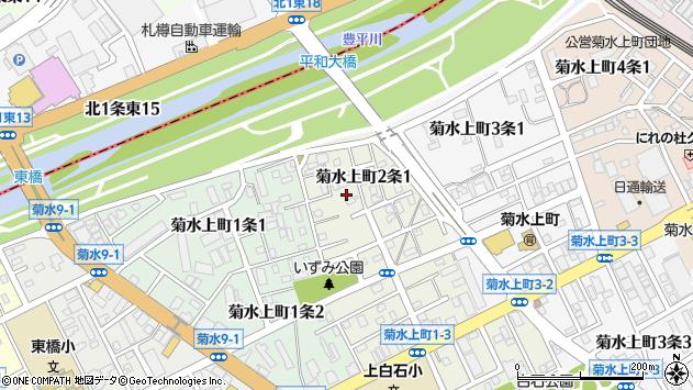 〒003-0812 北海道札幌市白石区菊水上町二条の地図