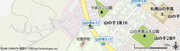 山の手3‐11周辺の地図