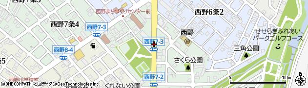 西野7‐3周辺の地図