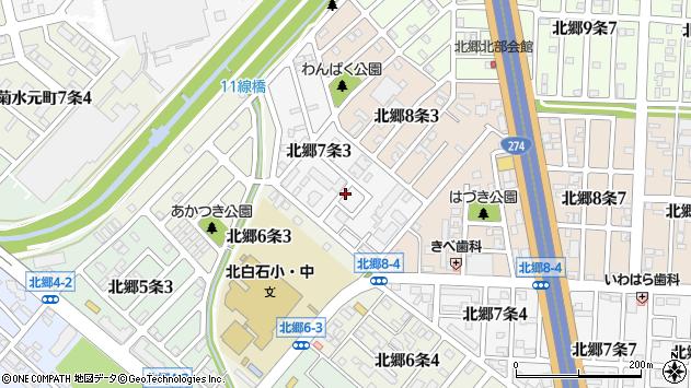〒003-0837 北海道札幌市白石区北郷七条の地図