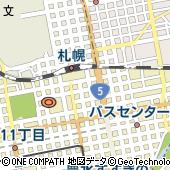 資生堂ビューティサルーン 札幌東急店