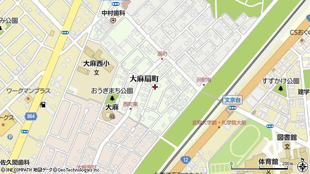 〒069-0843 北海道江別市大麻扇町の地図
