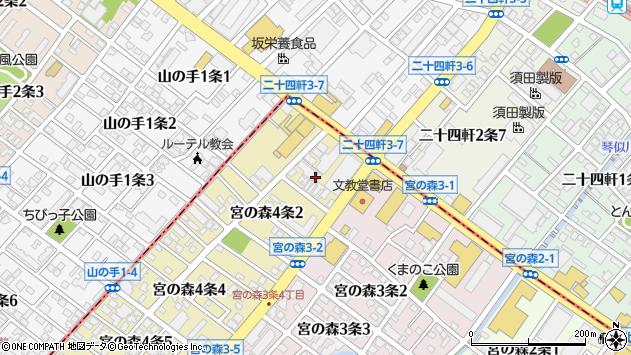 〒064-0954 北海道札幌市中央区宮の森四条の地図
