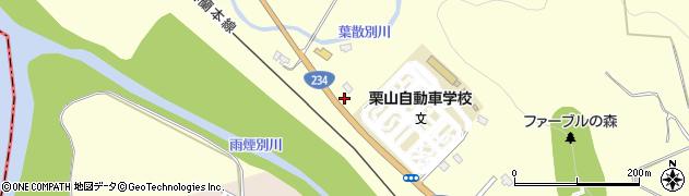 北海道栗山町(夕張郡)桜丘周辺の地図