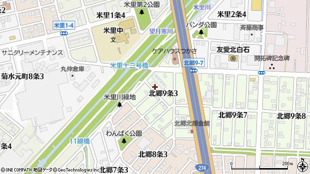 〒003-0839 北海道札幌市白石区北郷九条の地図