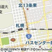 北海道札幌市北区北7条西1丁目1-2