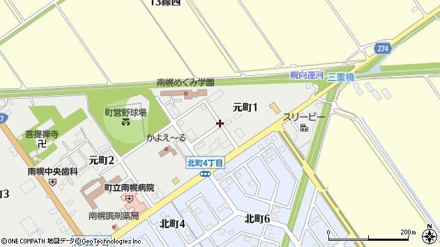 〒069-0238 北海道空知郡南幌町元町の地図