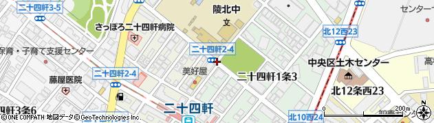 二十四軒2‐4周辺の地図