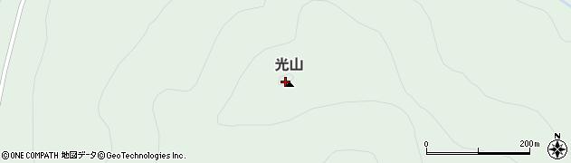 光山周辺の地図