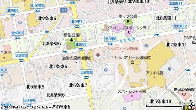 〒065-0007 北海道札幌市東区北七条東8丁目の地図