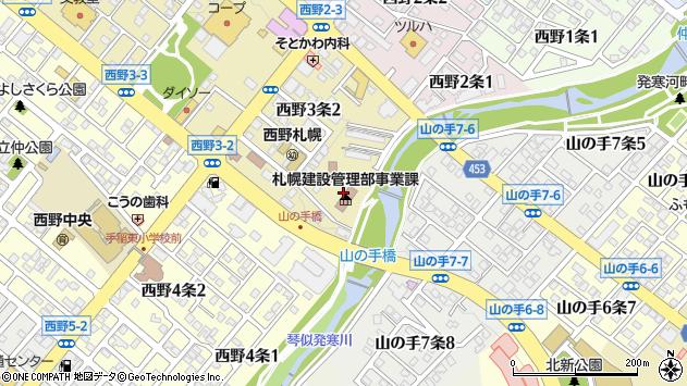 〒063-0033 北海道札幌市西区西野三条の地図