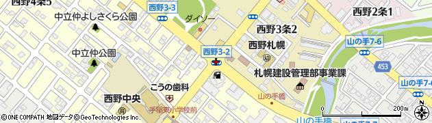 西野3‐2周辺の地図