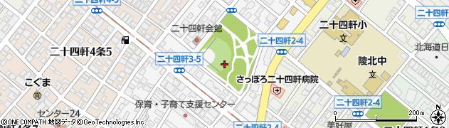 北海道札幌市西区二十四軒3条周辺の地図