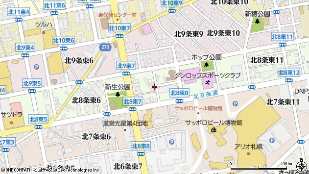 〒065-0008 北海道札幌市東区北八条東11丁目の地図
