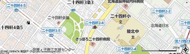 二十四軒3‐4周辺の地図