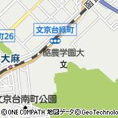 北海道江別市文京台緑町582