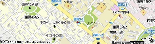 西野3‐3周辺の地図