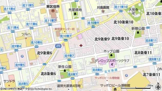 〒065-0009 北海道札幌市東区北九条東9丁目の地図
