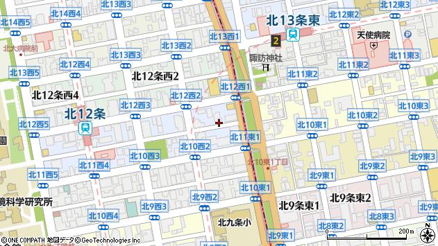 〒001-0011 北海道札幌市北区北十一条西1丁目の地図