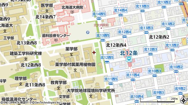〒060-0812 北海道札幌市北区北十二条西7丁目の地図