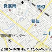 札幌市立琴似小学校