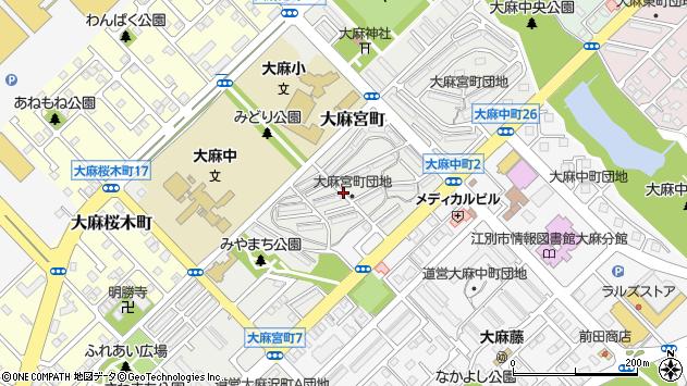 〒069-0855 北海道江別市大麻宮町の地図