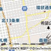 北海道札幌市東区
