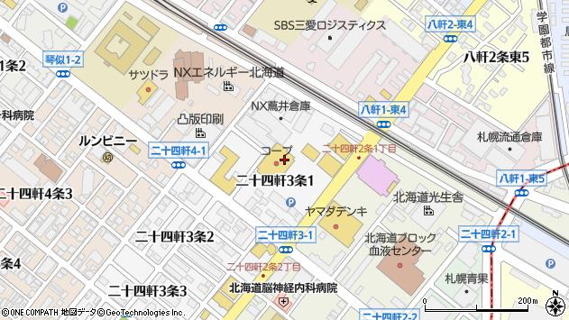 〒063-0803 北海道札幌市西区二十四軒三条の地図