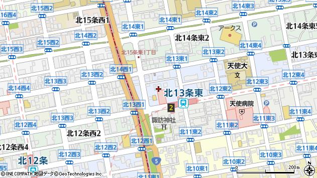 〒065-0013 北海道札幌市東区北十三条東の地図