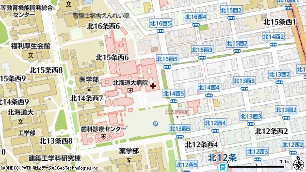 〒060-0814 北海道札幌市北区北十四条西5丁目の地図