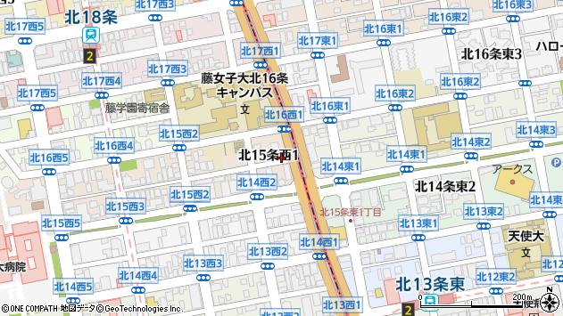 〒001-0015 北海道札幌市北区北十五条西1丁目の地図
