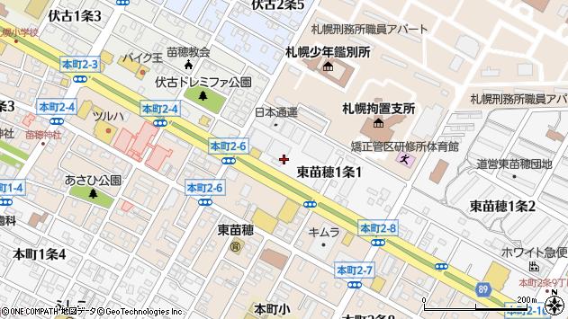 〒007-0801 北海道札幌市東区東苗穂一条の地図