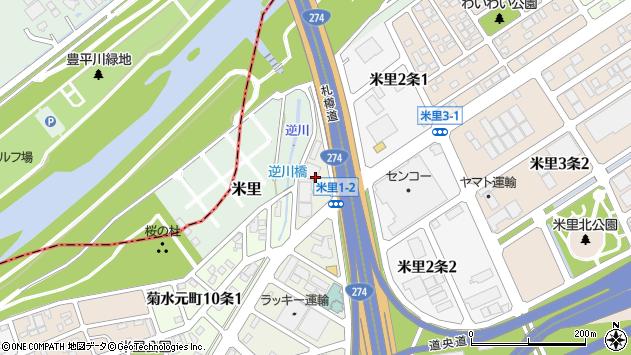 〒003-0871 北海道札幌市白石区米里一条の地図