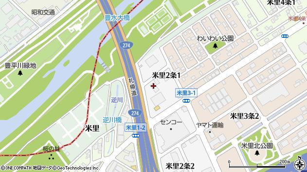 〒003-0872 北海道札幌市白石区米里二条の地図