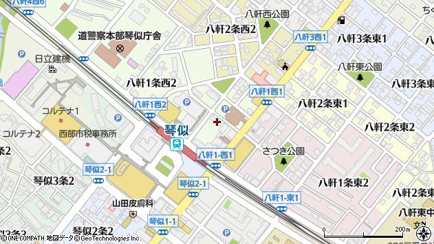 〒063-0841 北海道札幌市西区八軒一条西の地図