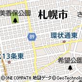札幌大谷大学短期大学部
