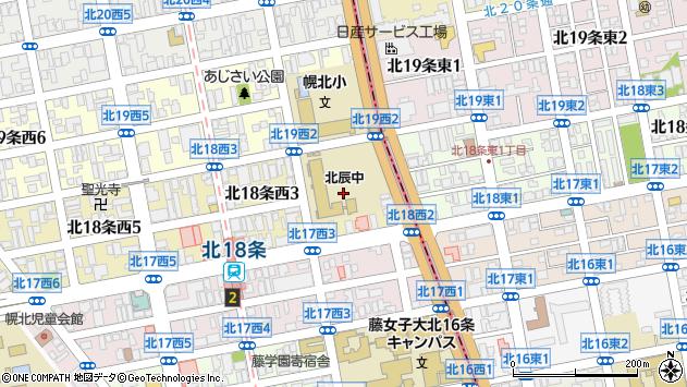 〒001-0018 北海道札幌市北区北十八条西6丁目の地図