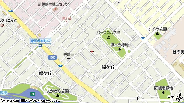 〒069-0823 北海道江別市緑ケ丘の地図