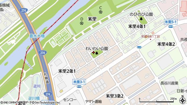〒003-0873 北海道札幌市白石区米里三条の地図