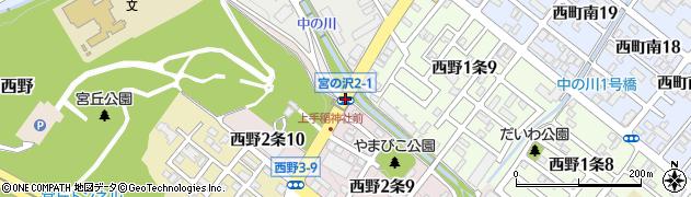 西野2‐9周辺の地図