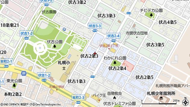 〒007-0862 北海道札幌市東区伏古二条の地図