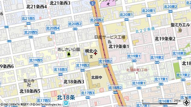 〒001-0019 北海道札幌市北区北十九条西2丁目の地図