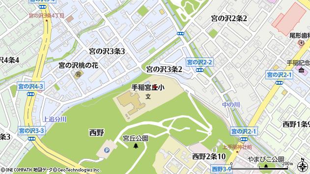 〒063-0053 北海道札幌市西区宮の沢三条の地図
