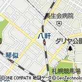 札幌市立琴似中央小学校