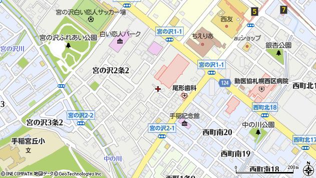 〒063-0052 北海道札幌市西区宮の沢二条の地図