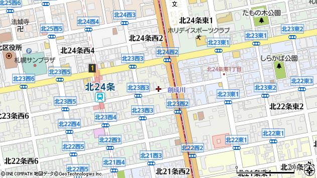 〒001-0023 北海道札幌市北区北二十三条西の地図