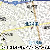 北海道札幌市北区