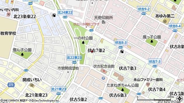 〒007-0867 北海道札幌市東区伏古七条の地図