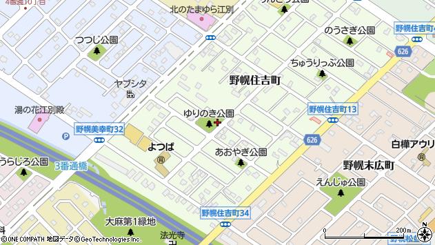 〒069-0816 北海道江別市野幌住吉町の地図