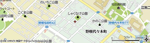 北海道江別市野幌代々木町周辺の地図